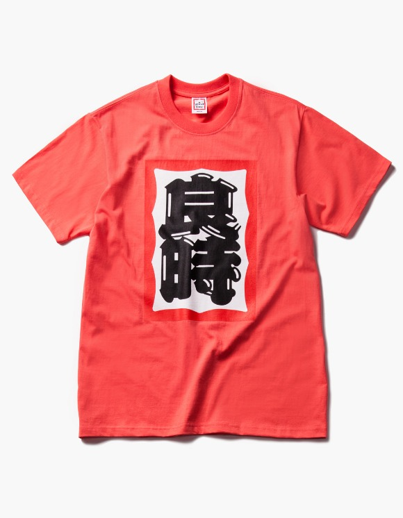 have a good time Edo Frame S/S Tee - Coral | HEIGHTS. | International Store