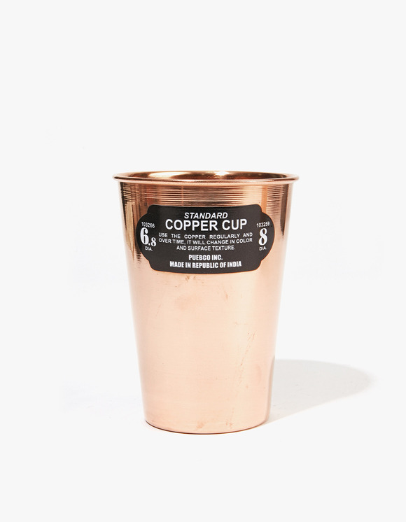 PUEBCO INC. Copper Cup - Stackable | HEIGHTS. | International Store