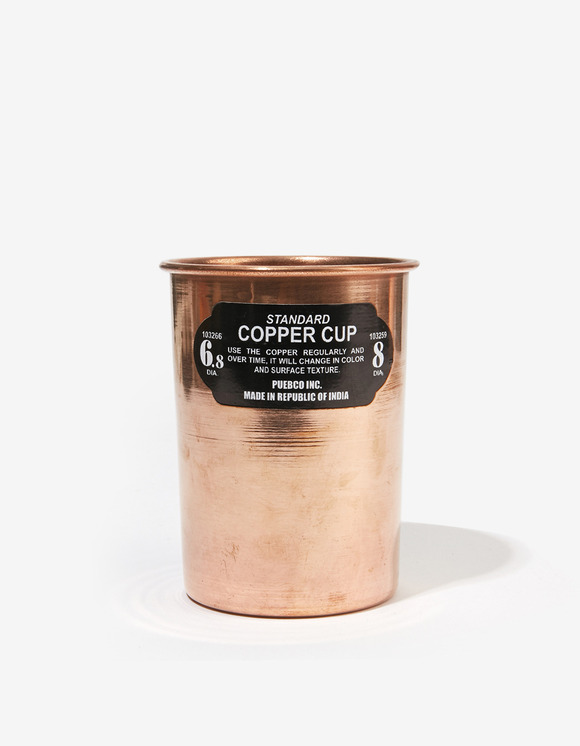 PUEBCO INC. Copper Cup - Straight | HEIGHTS. | International Store