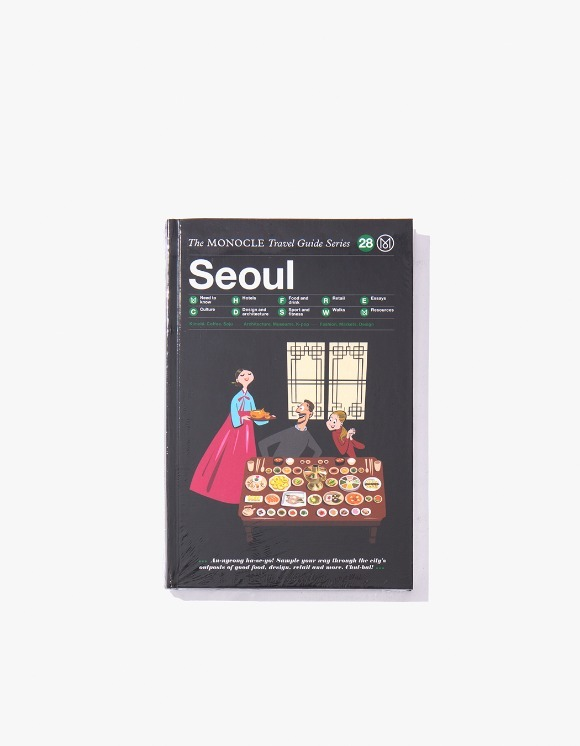 Monocle Travel Guide - Seoul | HEIGHTS. | International Store