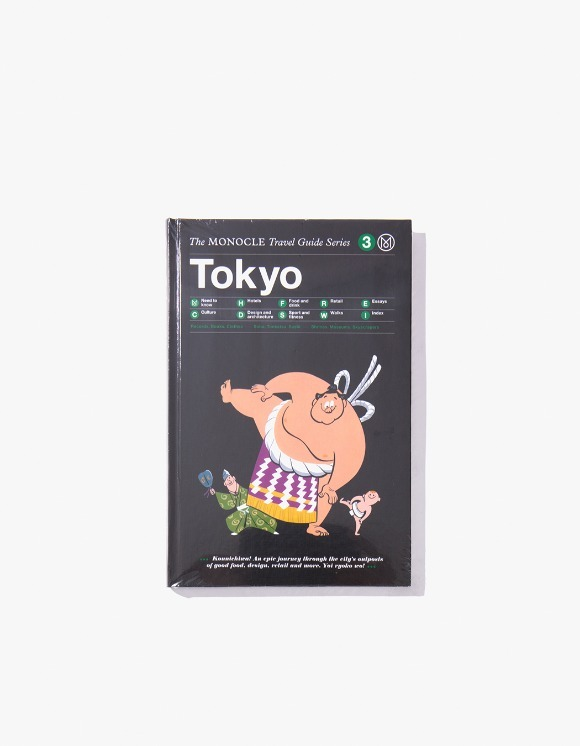 Monocle Travel Guide - Tokyo | HEIGHTS. | International Store
