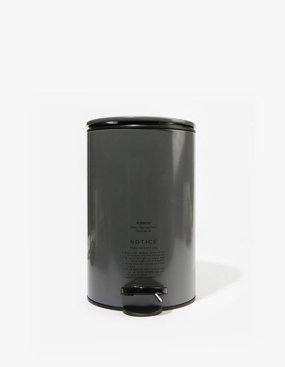 PUEBCO INC. Trash Can - Grey | HEIGHTS. | International Store