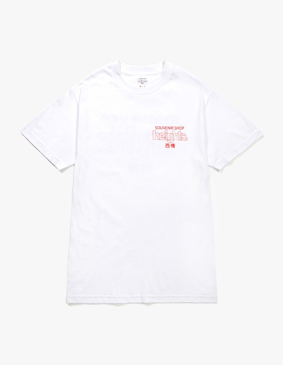 HEIGHTS. Heights. Logo T-Shirt - White | HEIGHTS. | International Store