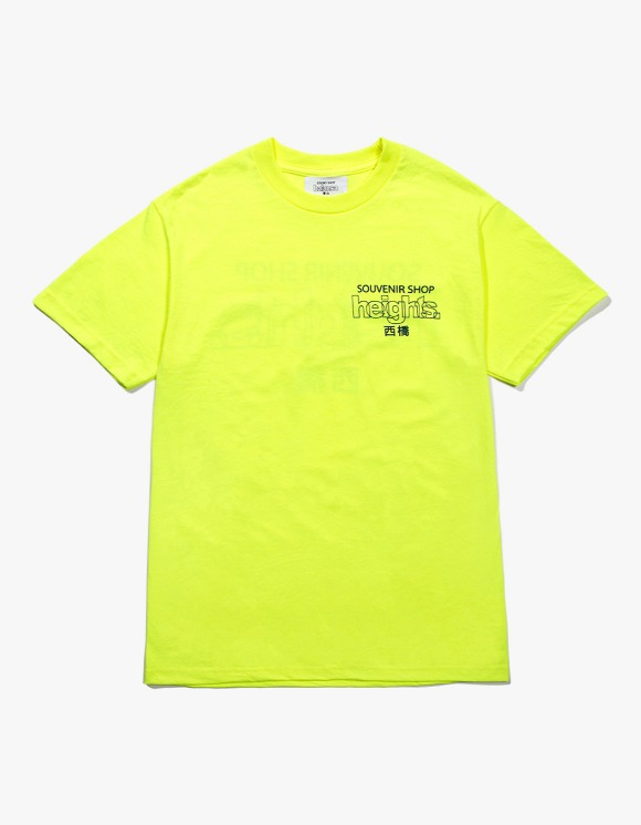 HEIGHTS. Heights. Logo T-Shirt - Safety Green | HEIGHTS. | International Store